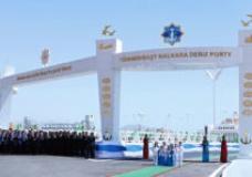 В Туркменистане введён в строй самый крупный порт на Каспии