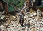 В Колумбии город Грамалоте с населением 918 000 ушел под землю