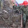 Оползень в Колумбии накрыл более 20 человек