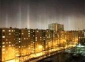 Над Челябинском в небе появилось уникальное оптическое видение