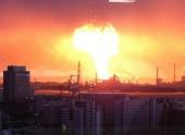 В Японии объявлена тревога на АЭС »Онагава»