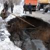 Провал грунта в г. Каменск-Шахтинский.