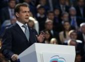 Медведев в Единой России
