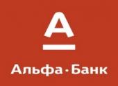 В Альфа-банке сменили главного управляющего директора