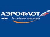 «Аэрофлот» уволил стюардессу за насмешку над катастрофой Sukhoi Superjet-100