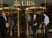 Австралийский банк купил поставщика российского газа немцам