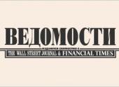 «Ведомости» нашли руководителя для корпорации развития Дальнего Востока