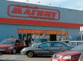 Торговый комплекс «Магнит» стремится к Петербургу
