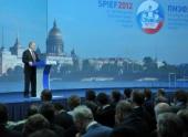 Экономический форум в Петербурге