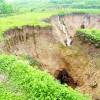 Провал земли в деревне Гелешань, Китай