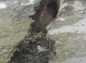 Мексика: 15-километровый разлом в Долорес Идальго