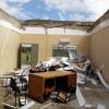 Чрезвычайное положение объявлено в Парагвае из-за последствий урагана