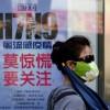 Птичий грипп H7N9 еще может вызвать пандемию осенью, считают ученые