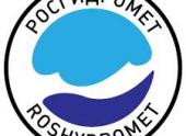 Росгидромет ведет интеграцию метеослужб Крыма в российскую систему