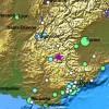 На территории южной Франции зафиксировано редкое землетрясение