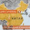 Землетрясением на юге Китая повреждено 2,7 тысячи строений