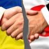 Япония готова разорвать соглашение с Украиной по Киотскому протоколу