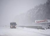 В аэропорту Екатеринбурга из-за метели задерживаются 30 рейсов