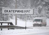 Метель на Урале оставила без света почти 30 тысяч человек
