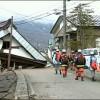 260 человек остаются в убежищах после землетрясения в Японии