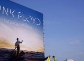 Группа Pink Floyd выпустила клип о высыхающем Аральском море
