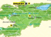 Свыше 700 домов и соцобъектов Киргизии повреждены из-за землетрясения