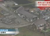 На горнолыжном курорте в Японии в результате землетрясения разрушены десятки домов