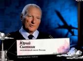 Шаровая молния или НЛО: причины крушения самолета АН-24 в Перми