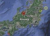 Землетрясение магнитудой 6,2 произошло в Японии
