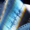 Геологическая служба США по ошибке сообщила о землетрясении в России