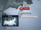 На Камчатку обрушился циклон, в столице края сошли три лавины