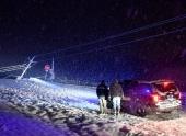 В нескольких штатах на юго-востоке США из-за снегопада введен режим ЧС