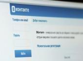 Новый вирус в сети «ВКонтакте» списывает деньги пользователей Android