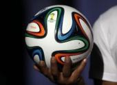 Как будет выглядеть мяч Чемпионата мира по футболу 2014