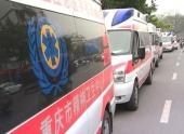 Китайский город закрыли на карантин из-за угрозы эпидемии чумы