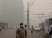 В Курском воздухе превышена концентрация опасных веществ в два раза