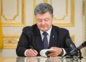 Президент одобрил превращение Чернобыльской зоны в биосферный заповедник