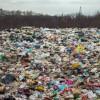 Московские единороссы добились ликвидации крупной незаконной свалки в Печатниках