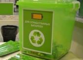 Во Владикавказе появился контейнер для сбора использованных батареек