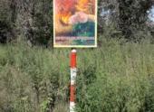 В природном парке «Волго-Ахтубинская пойма» установят новые информационные щиты