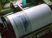 На севере Японского архипелага произошло землетрясение магнитудой 4,8