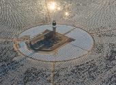 В Калифорнии запущена крупнейшая в мире солнечная электростанция