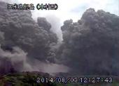 В Японии началось извержение вулкана Шиндейк