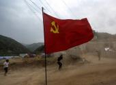 В Китае в результате схода селевого потока погибли 7 человек
