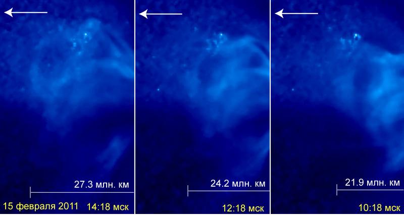 Выброс плазмы из области вспышки X2.3 от 15 февраля 2011 года по данным гелиосферных коронографов HI на спутнике STEREO