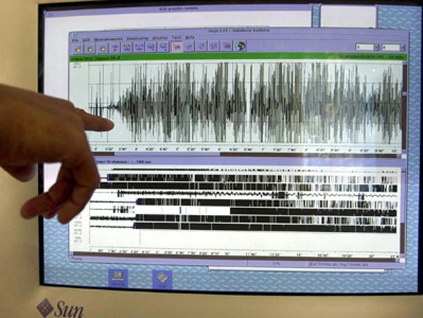 В Крыму произошло землетресение