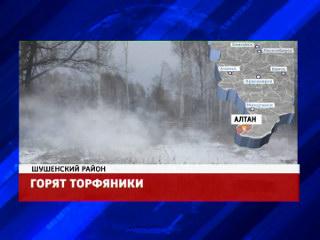 В Красноярском крае горят торфяники