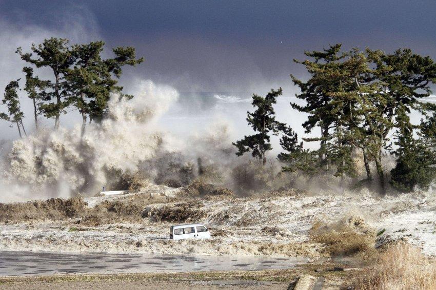 Учёные разрабатывают карту цунами