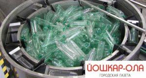 kontejnery-dlya-sbora-plastikovyh-flakonov